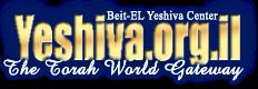 """¿Cómo """"habla"""" Di-s? ¿Hay profecía hoy? – por el Rav Ari Shvat – Preguntas y Respuestas"""